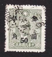 China, Scott #848, Used, Martyrs Surcharged, Issued 1948 - China