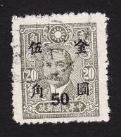 China, Scott #848, Used, Martyrs Surcharged, Issued 1948 - 1912-1949 Republiek