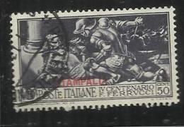 EGEO 1930 STAMPALIA FERRUCCI CENT. 50 CENTESIMI USATO USED OBLITERE - Egeo (Stampalia)