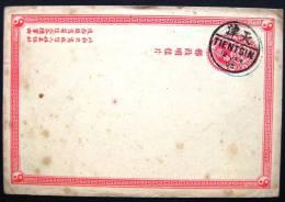 Ganzsache Gestempelt Tientsin 12. Jan. 05 Nicht Gelaufen - Briefe U. Dokumente