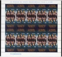 ITALIA - 1994 BASILICA DI SAN MARCO FOGLIO INTERO MNH ** - Fogli Completi