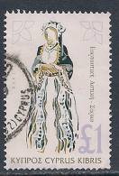 """Cyprus ~ 1998 ~ £1 Defin. ~ Costumes """"1998"""" ~ SG 958 ~ Used - Used Stamps"""