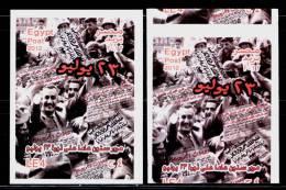 EGYPT / 2012 / 23 JULY REVOLUTION - 60 YEARS / GAMAL ABDEL NASSER / A RARE MISCUTTING / MNH / VF - Nuovi