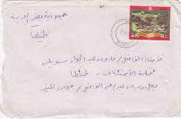 Oman, Cover Sent RUWI To Egypt, Franked Tourist Stamp,nice Clear Cancelat & Condition-1997-SKRILL PAY ONLY - Oman