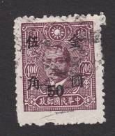 China, Scott #852, Used, Martyrs Surcharged, Issued 1948 - China