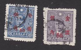 China, Scott #854, 857, Used, Martyrs Surcharged, Issued 1948 - China