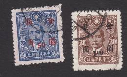 China, Scott #854, 860, Used, Martyrs Surcharged, Issued 1948 - 1912-1949 Repubblica