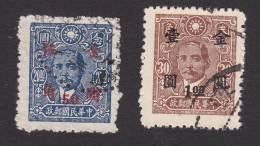 China, Scott #854, 860, Used, Martyrs Surcharged, Issued 1948 - Chine