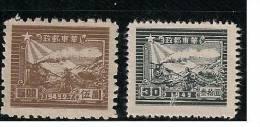 CHINE EST 1949 Train Coursier Postal 1949.2.7 Maron $5 Type A3 Scott N° 5L24 + 5L29 Gris $30 - China