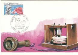 FRANCIA MAXIMUM 1976 CENTENARIO DEL TELEFONO - Cartoline Maximum