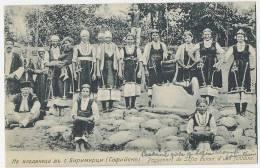 Paysannes De Sofia Autour D'une Fontaine FOLKLORE ANIMEE C. 1910 - Bulgarie