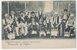 Sophianer Bauerntracht FOLKLORE ANIMEE C. 1910 - Bulgarie