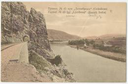 Tunnel No 45 Bei LJUTIBROD (Bezirk Sofia) C. 1910 - Bulgaria