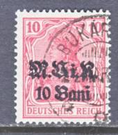 German Occupation Romania  3N 4   (o) - Occupation 1914-18