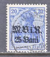 German Occupation Romania  3N 6   (o) - Occupation 1914-18