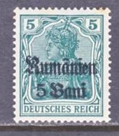German Occupation Romania  3N 8   * - Occupation 1914-18