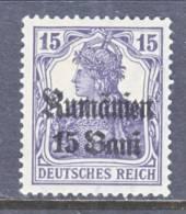 German Occupation Romania  3N 10   * - Occupation 1914-18