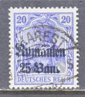 German Occupation Romania  3N 11   (o) - Occupation 1914-18