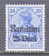 German Occupation Romania  3N 11a  Blue  ** - Occupation 1914-18