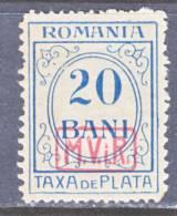 German Occupation Romania  3N J 5  * - Occupation 1914-18
