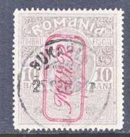 German Occupation Romania  KRIEGSTEUERMARKEN  6   (o) - Occupation 1914-18