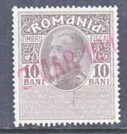 German Occupation Romania  KRIEGSTEUERMARKEN  7 Y  Matte Paper   (o) - Occupation 1914-18