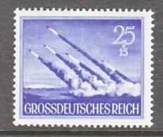 Germany B 268  * - Unused Stamps