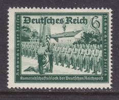 German B 151A    * - Unused Stamps