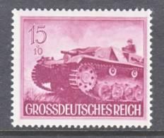 Germany B 264  * - Unused Stamps