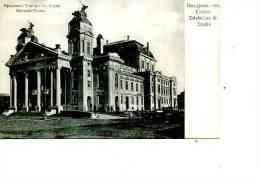 SOPHIA THEATRE NATIONAL ED WEBER N ° 1036 VUE GENERALE  TOP - Bulgarien