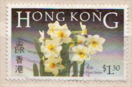 Hong Kong Used Stamp - Used Stamps