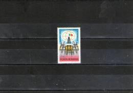 1979 - Congres Int. Sur Le Petrole Yv No 3163 Et Mi No 3589 - 1948-.... Républiques