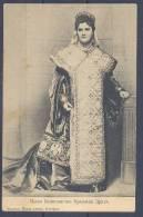 Serbia Queen Draga Postcard 1899 MH * - Serbien
