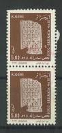 VEND TIMBRES D ´ ALGERIE N° 1089 EN PAIRE + 2 ANNEAUX DE LUNE !!!! - Algerije (1962-...)