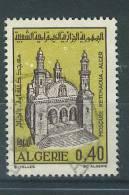 VEND TIMBRE D ´ ALGERIE N° 537 + 2 ANNEAUX DE LUNE !!!! (b) - Algerije (1962-...)