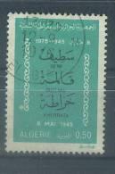 VEND TIMBRE D ´ ALGERIE N° 627 + 1 ANNEAU DE LUNE !!!! - Algerije (1962-...)