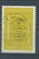 VEND TIMBRE D ´ ALGERIE N° 626 + 1 ANNEAU DE LUNE !!!! - Algerije (1962-...)