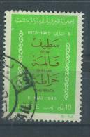VEND TIMBRE D ´ ALGERIE N° 624 + 1 ANNEAU DE LUNE !!!! - Algerije (1962-...)