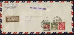 SIAM - THAILANDE - HORLOGERIE  / 1953 LETTRE RECOMMANDEE AVION POUR L ALLEMAGNE (ref 3673) - Siam