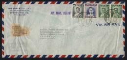SIAM - THAILANDE - HORLOGERIE  / 1952 LETTRE RECOMMANDEE AVION POUR L ALLEMAGNE (ref 3672) - Siam