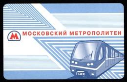 Carte De Transport Du Métro De Moscou - Transports
