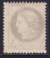*PROMO* 4c Cérès Neuf * TB  (Y&T N° 52, Cote: 450€) - 1871-1875 Ceres