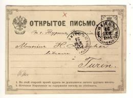KIEV - 1881 , Ganzsache Nach TURIN - Briefe U. Dokumente