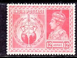 India 198  ** - India (...-1947)