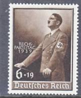 Germany B 147  * - Unused Stamps