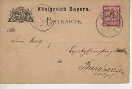 BAVIERA  ENTERO POSTAL KÖNINGREICH BAYERN POSTKARTE  ALEMANIA   OHL - Deutschland