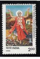 India, 1986, Sri Chaitanya Mahaprabhu, MNH, (**) - India