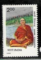 INDIA, 1986, Swamy Sivananda, MNH,(**) - Religiones