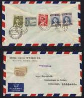 SIAM - THAILANDE / 1952 LETTRE RECOMMANDEE  AVION POUR L ALLEMAGNE (ref 3657) - Siam