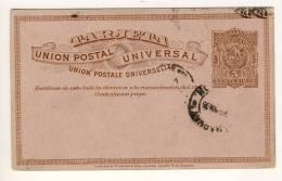 URUGUAY -  1895 ? - Uruguay